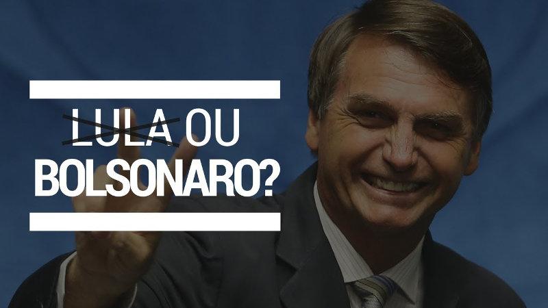 Lula ou Bolsonaro?